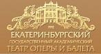 Екатеринбургский народный академический варьете оперы да балета