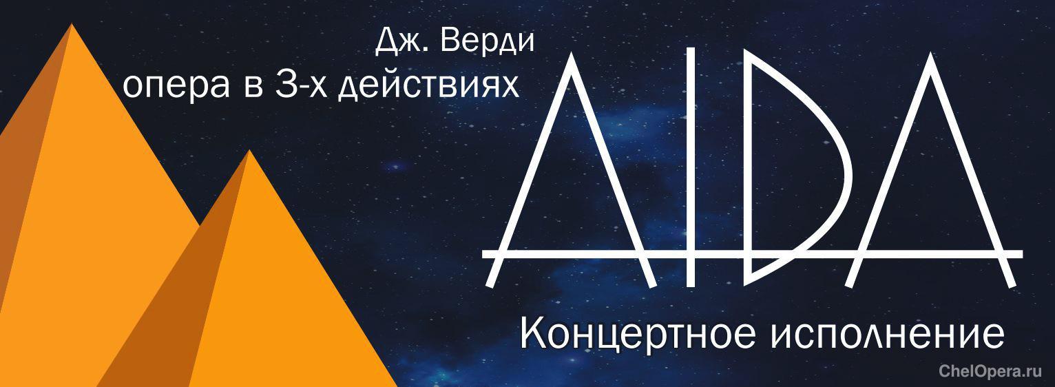 Комод киев кино афиша