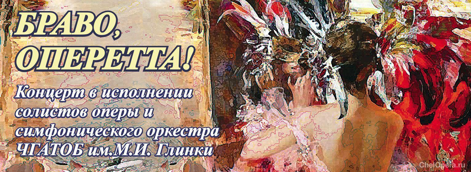 Евпатория городской театр афиша