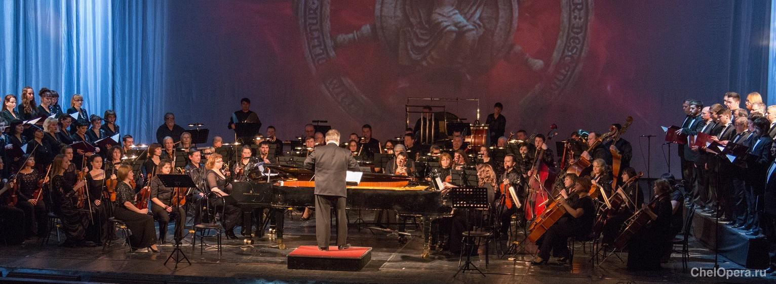Музыкальный театр купить билеты онлайн