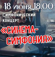 Купить билет на концерт егора крида в омске