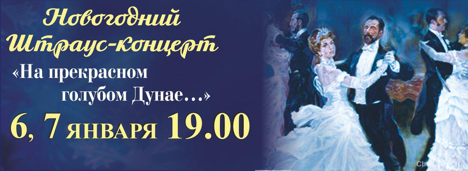 Театр скарабей челябинск афиша