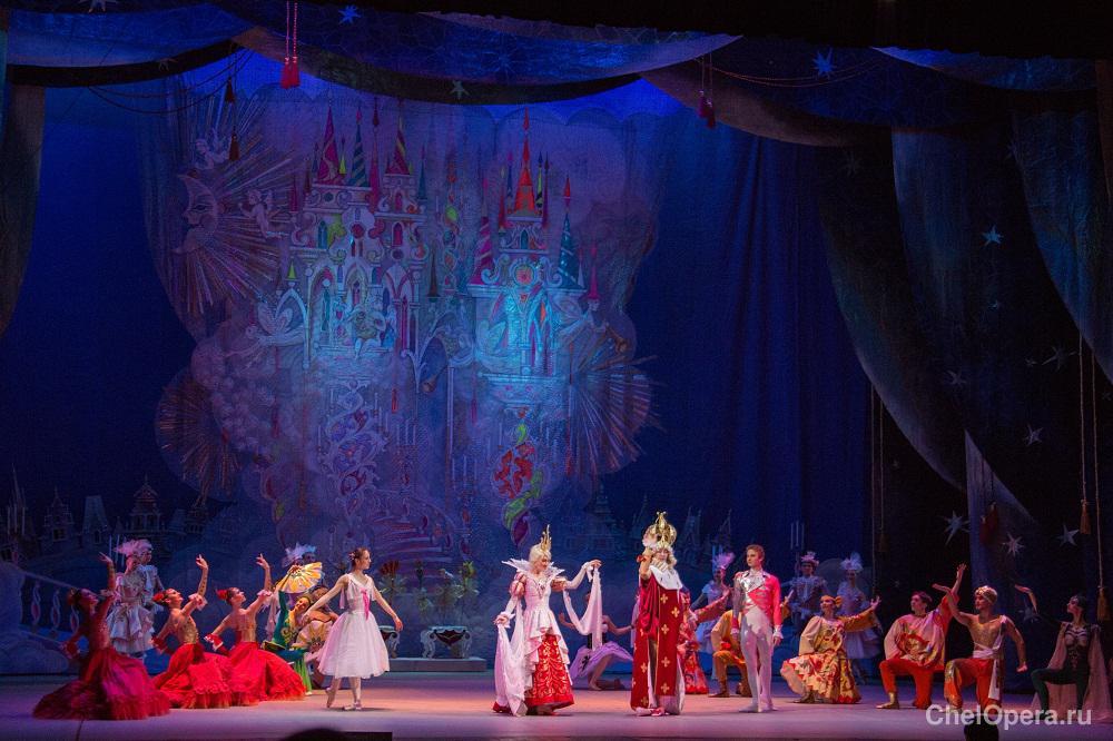 Афиша театра оперы и балета челябинск афиша спектаклей екатеринбург завтра