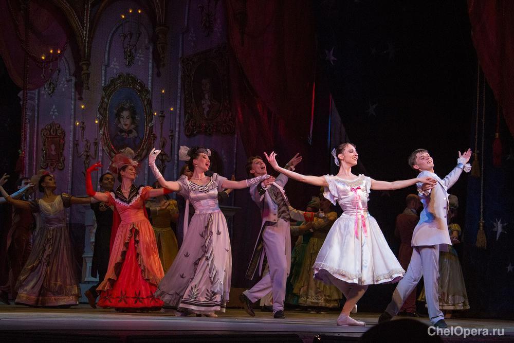 владикавказ афиша оперного театра